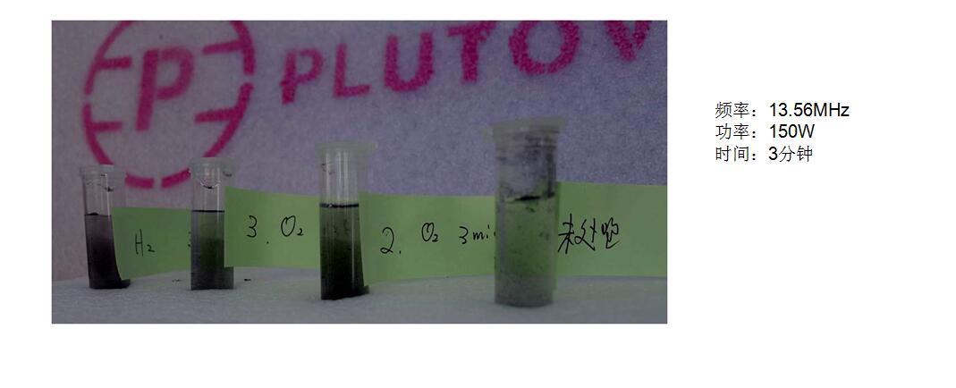 碳纳米管-2.jpg